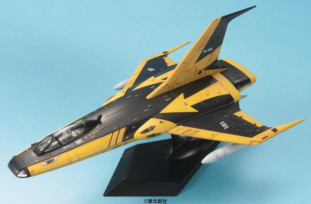宇宙戦艦ヤマトシリーズの画像 p1_16