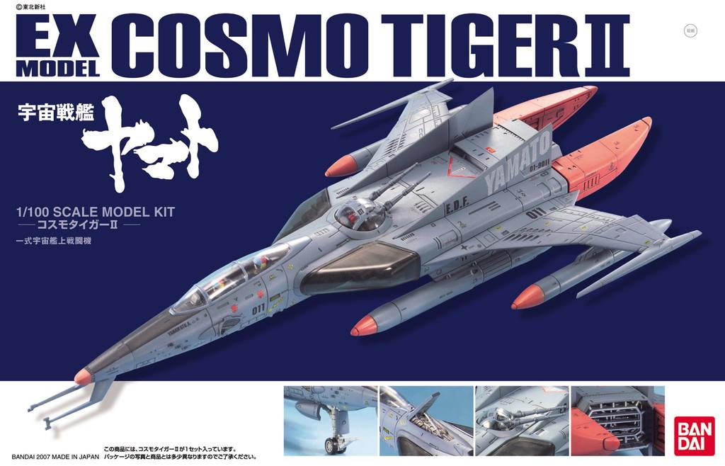 宇宙戦艦ヤマトシリーズの画像 p1_32