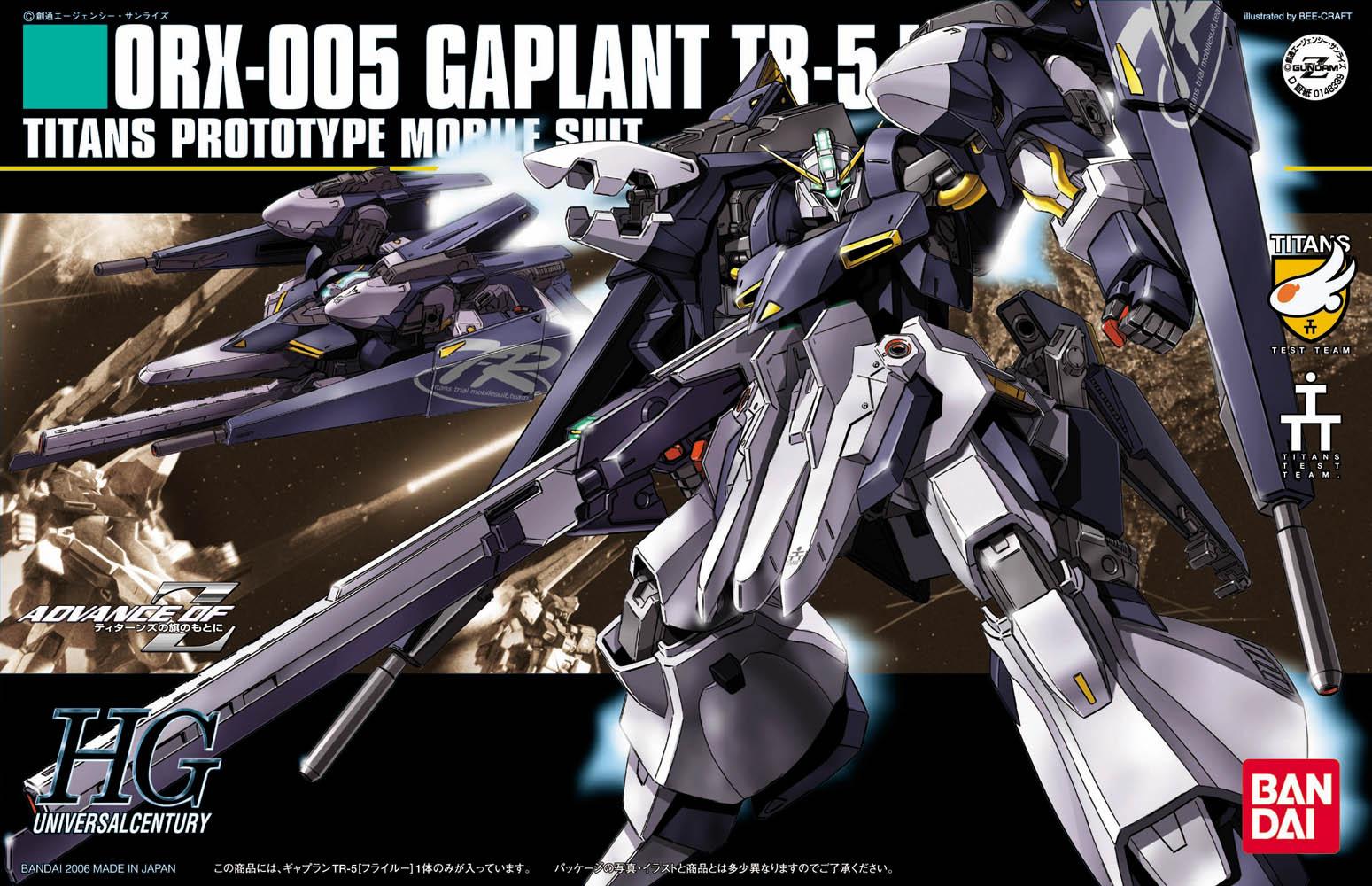 ギャプランTR-5[フライルー] バンダイホビー