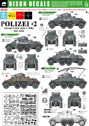 35 ドイツ警察部隊 #2 ADGZ装甲車 ...