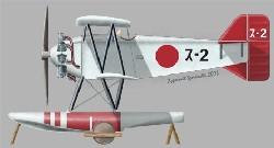 1/72 横廠 九一式水上偵察機 [E6...