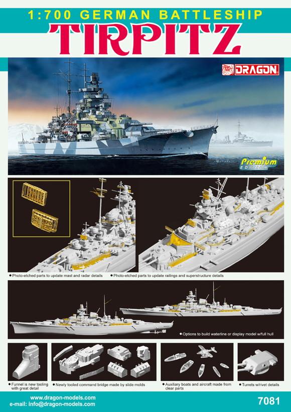 ドイツ戦艦 テルピッツ (プレミアムエディション)  ドイツ戦艦 テルピッツ (プレミアムエディ