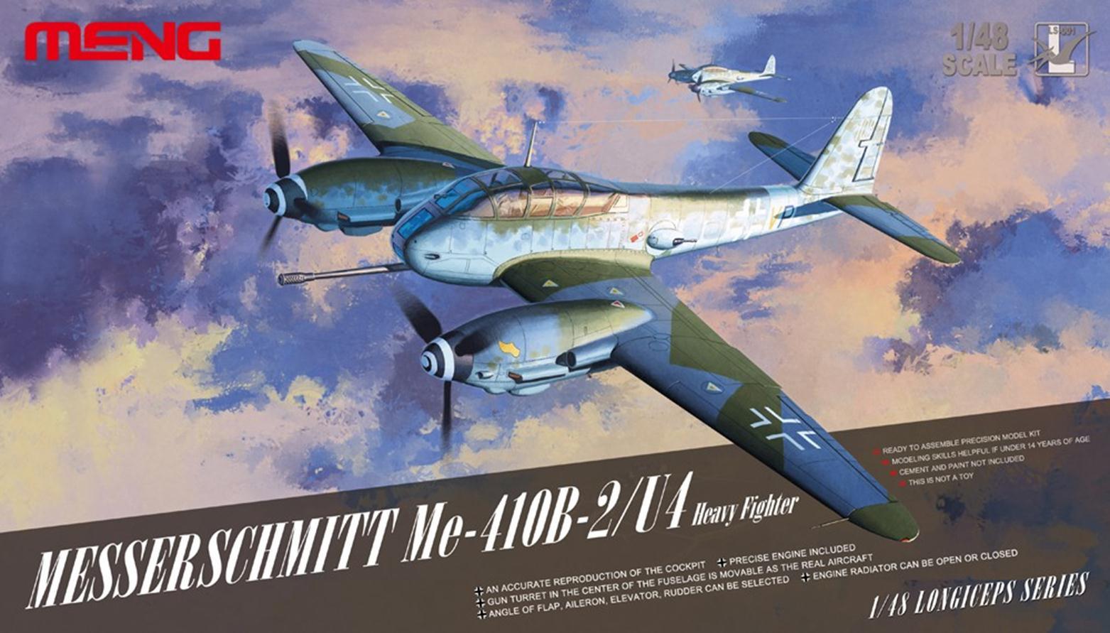 48 メッサーシュミット Me-410-2/U4 重型戦闘機