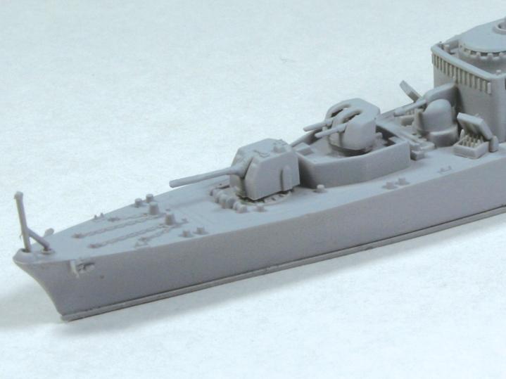 あきづき型護衛艦 (初代)