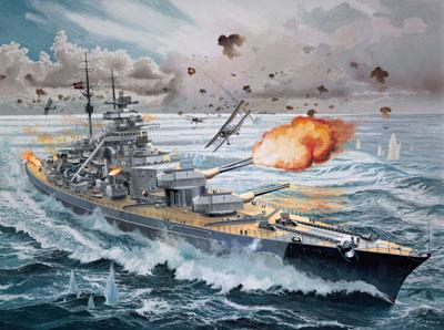 ビスマルク (戦艦)の画像 p1_4