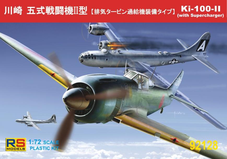 五式戦闘機の画像 p1_32