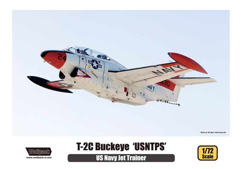 1/72 T-2C バックアイ 米海軍練...